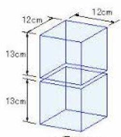 画像2: 一貫氷☆ブロックアイス☆3.75kg 1ケース3袋入り 送料別