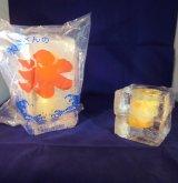 お風呂氷(オモチャ付き)♪二個入り限定販売 送料別