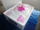砕氷14kg (発泡付き) 送料別